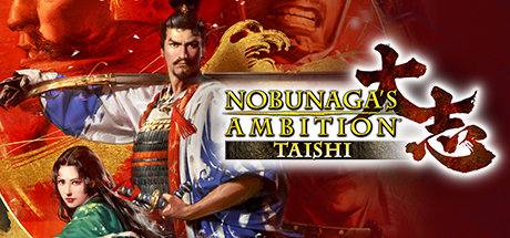 Nobunagas Ambition Taishi PC Game Free Download